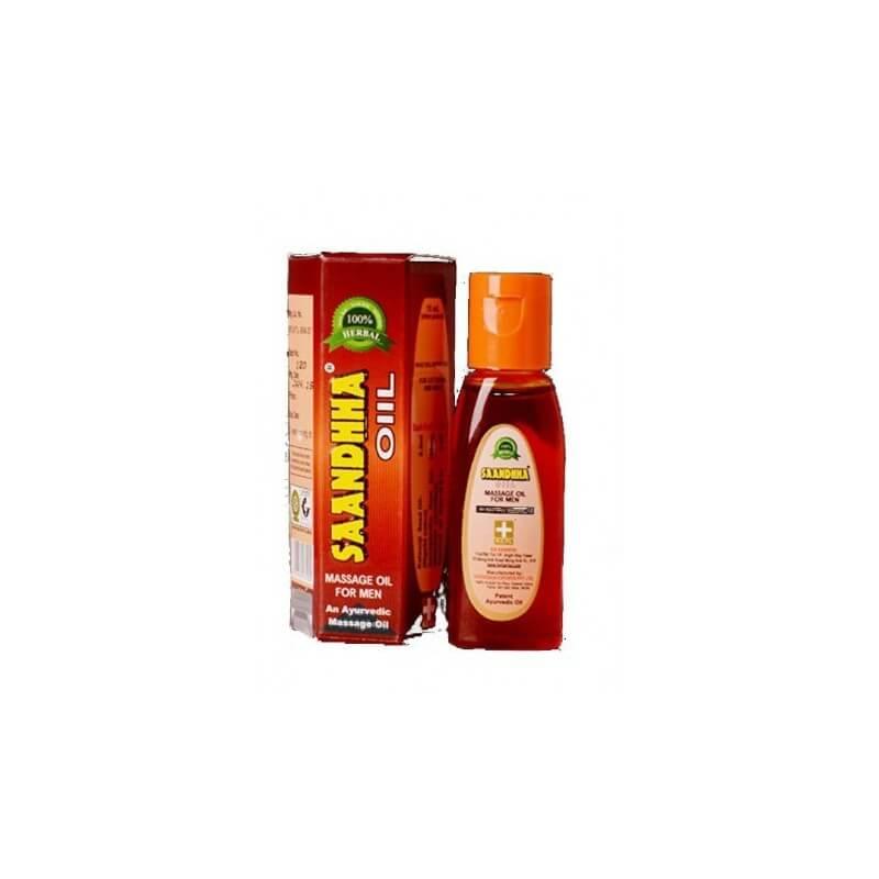 Lizard Oil