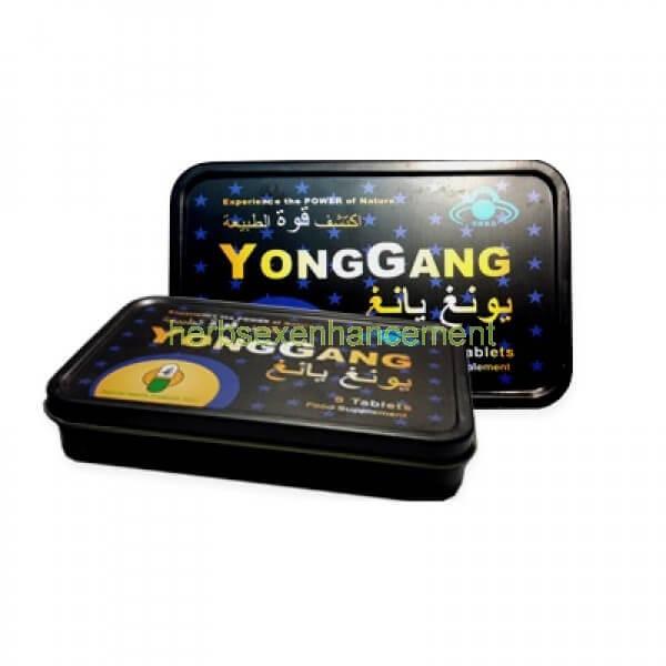 YongGang Sex Power Capsules